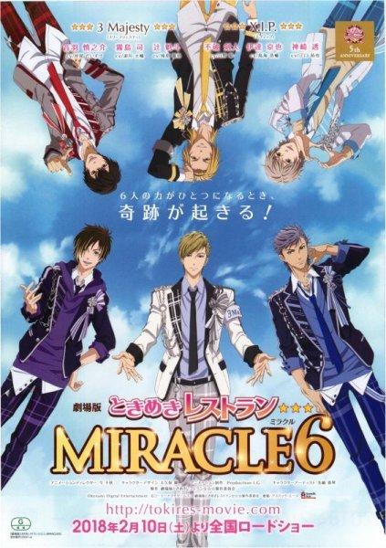 Photo1: Miracle 6 (2018) (1)