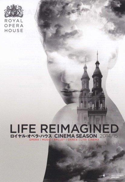 Photo1: Royal Opera House Cinema Fest (2014) (1)
