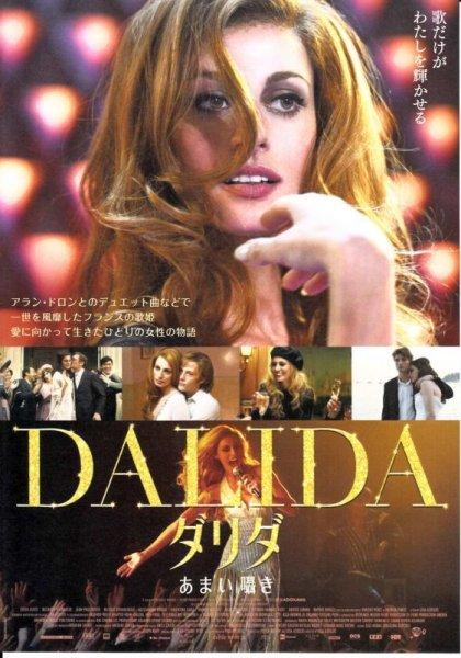 Photo1: Dalida (2016) (1)
