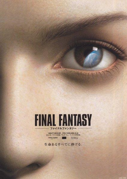 Photo1: Final Fantasy (2001) A (1)