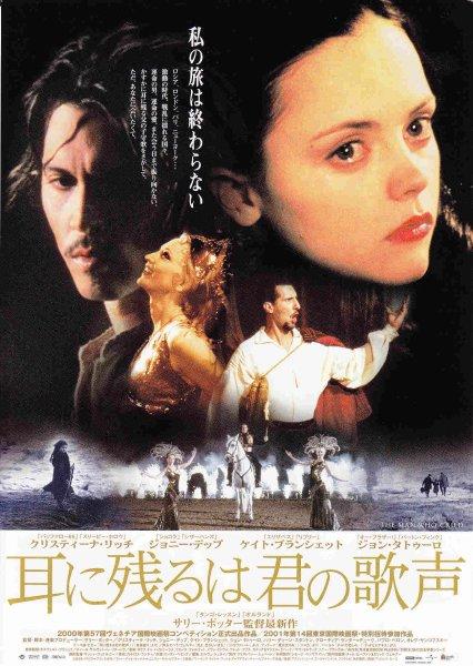 Photo1: The Man Who Cried (2000) (1)