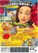 Photo2: Bee Movie (2007) B (2)